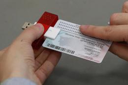 Çipli kimlik kart alacaklar dikkat! Süre kısaldı