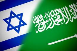 İsrail'in yeni planı ortaya çıktı! Araplar ile...