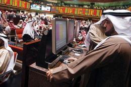 Suudi Arabistan borsasında Trump depremi