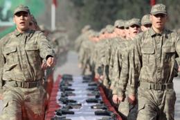 Bedelli askerlik 4. celp yeri sorgulama e-devlet şifresiyle giriş