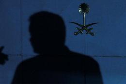 ABD'den Suudi Arabistan için flaş yasa teklifi