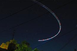 İrlanda'da pilotların gördüğü cisim UFO olabilir mi?