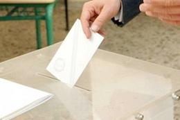 AK Parti'den yerel seçimlerde bir ilk! Muharrem Sarıkaya duyurdu