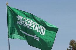 Suudi arabistan'a ikinci şok: Satışı tamamen kestiler!