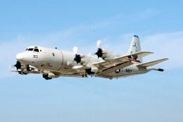 Rus jeti Karadeniz'de ABD uçağını taciz etti