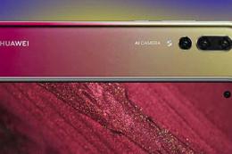 İşte Huawei'nin ilk ekrana gömülü kameraya sahip telefonu