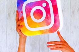 Instagram'da premium hesap dönemi!