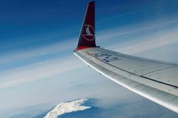 Türk Hava Yolları dünya devine sponsor oluyor
