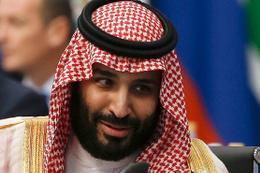 Suudi Arabistan'dan ABD'nin kararına sert tepki