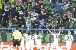 Akhisarspor -  Karabükspor maçı golleri ve özeti