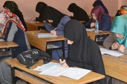 Siyer sınavı nedir 18 Şubat sonuçları ne zaman açıklanıyor?