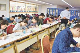 Sınav görevlisi olma şartları-2018 GİS şifresi alma