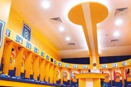 F.Bahçe Beşiktaş soyunma odasını da boyayacak