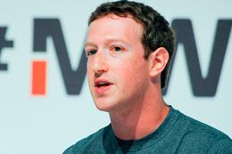 Facebook'un patronu bir günde 4 milyar dolarını kaybetti!