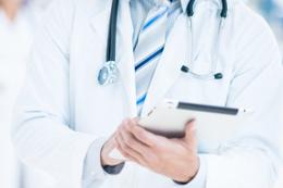 Sağlık Bakanlığı personel alımı 2018 kontenjan tam listesi