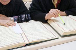 Adetliyken Kur'an okunur mu? Regli olanlar kandilde ne yapmalı?