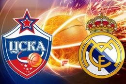 CSKA Moskova - Real Madrid maçı hangi kanalda saat kaçta?