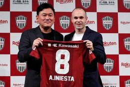 Vissel Kobe Iniesta transferini resmen açıkladı