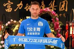Dusko Tosic'e Dünya Kupası müjdesi