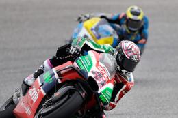 MotoGP'de sıradaki durak İspanya