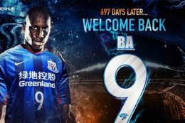 Demba Ba yeniden Çin'de