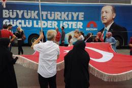 AK Parti İstanbul İl Başkanlığı'nda bekleyiş başladı