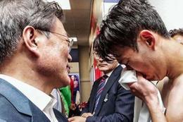 Heung-Min Son maç sonu ağladı