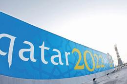 Katar 2022 Dünya Kupası tarihleri açıklandı