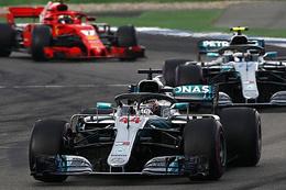 Almanya'da Vettel'in kazası Hamilton'a yaradı