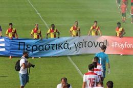 Göztepe'den anlamlı pankart