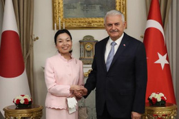 Japonya Prensesi Mikasa'dan Yıldırım'a ziyaret