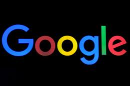 Google, Japonya'da rekor değerinde cezaya çarptırıldı