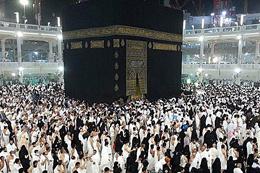 Kabe Ramazan'ın son günü doldu taştı