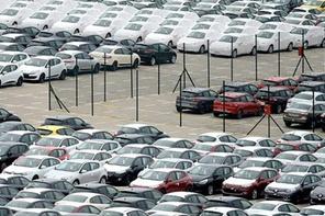 Trafik sigortasında indirim hangi otomobillerde ne kadar olacak?