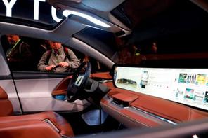 Çinli üreticilerden dev ekranlı otomobil! İşte fiyatı ve özellikleri