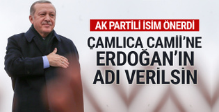 İsmail Kahraman: Çamlıca Camii'nin ismi Recep Tayyip Erdoğan olsun
