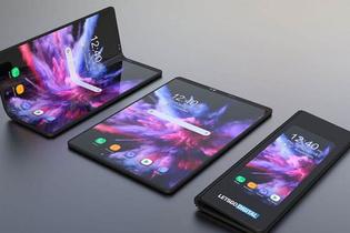 İşte Samsung'un dudak uçuklatan fiyatıyla katlanabilir telefonu