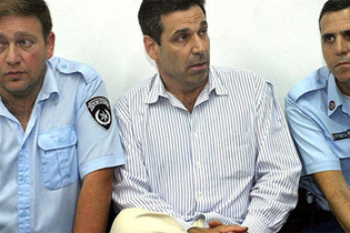 İsrail'den bomba iddia: Ajan çıktı!