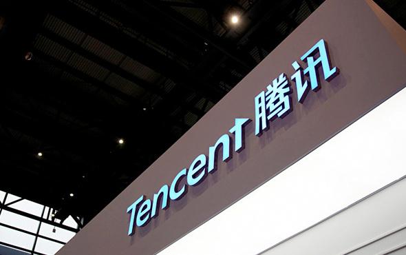 Çinli internet devi Tencent ilk kasiyersiz mağazasını açtı 36