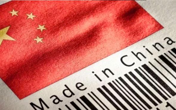 Çin dijital ekonomisi 27 trilyon yuanı geçti