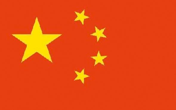 Çin'de katil zanlıları 29 yıl sonra yakayı ele verdi
