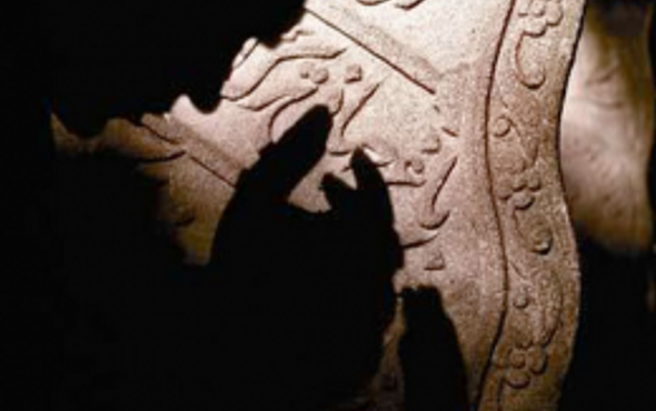Mevlid Kandili duası