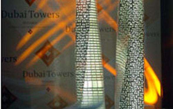 Dünyanın en yüksek kulesi