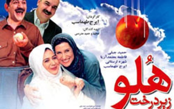 Rekor kıran İran dizileri geliyor