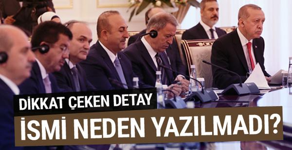 Erdoğan'ın ziyaretinde dikkat çekti! Hulusi Akar'ın adı neden yok