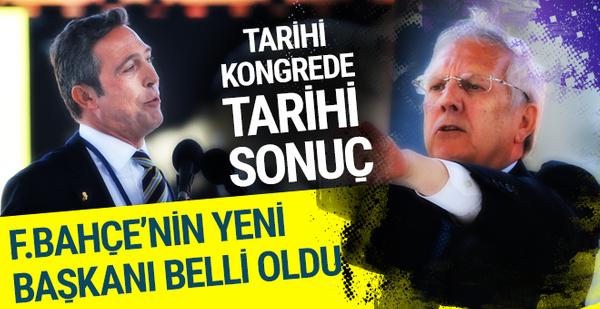 Fenerbahçe'nin yeni başkanı Ali Koç ne kadar oy aldı?