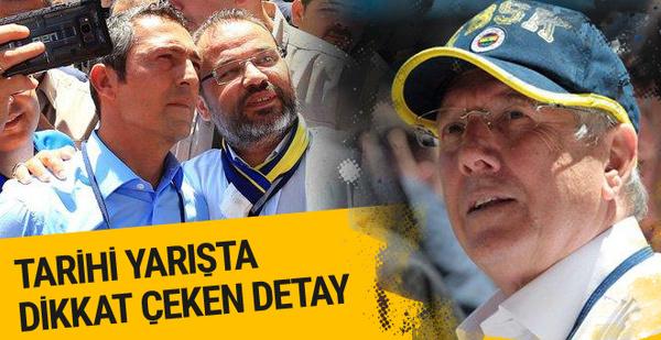 Fenerbahçe'de başkanlık yarışında dikkat çeken detay
