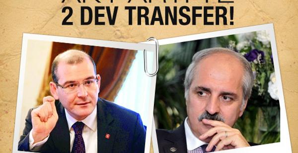 Soylu ve Kurtulmuş'tan AK Parti açıklaması