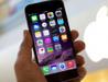 Apple News yasaklandı