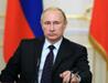 Rusya'dan bir iptal haberi daha!